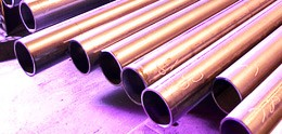 Alberta Tubular Products - Canada's Premier Pipe & Tubing Supplier